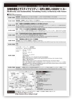 株式会社 日経ピーアール様