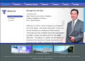 東海大医学部英語版HP