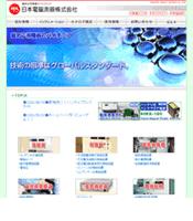 日本電磁測器