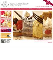 洋菓子のゼフィール